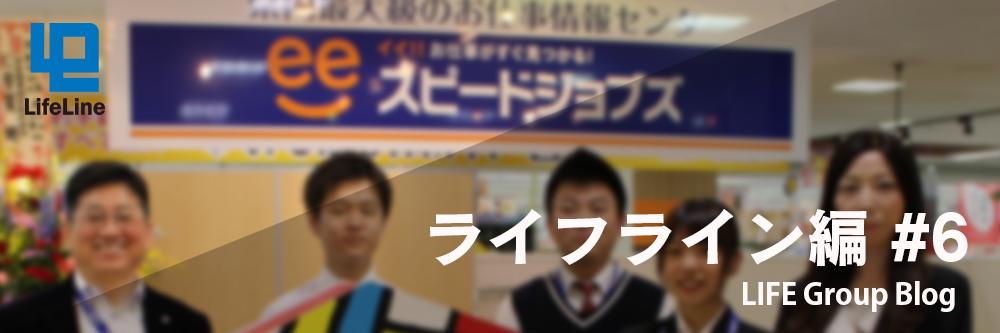 ラインブログタイトル用6